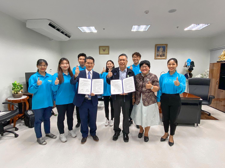 Wang Thonglang District Office in Bangkok, Thailand